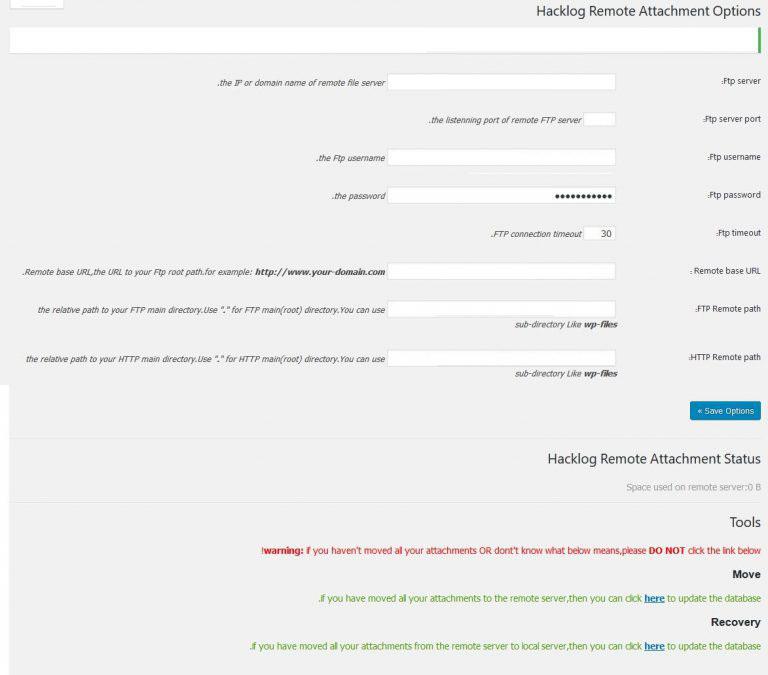Hacklog Remote Attachments